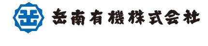 お知らせ|ブロー成形・射出成形・組立・結露防止ダクト|岳南有機株式会社